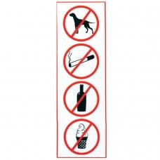Знак 'Запрещение: курить, пить, есть, прохода с животными', прямоугольник, 300х100 мм, самоклейка, 610033/НП-В-Б