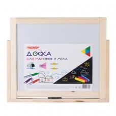 Доска двустороняя для мела и маркеров 35х41 см, настольная, подставка, черная/белая, ПИФАГОР, 236888