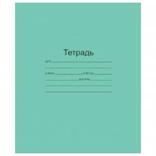Тетрадь Зелёная обложка 12 л. 'Маяк', офсет, линия с полями, Т5012Т2 1Г