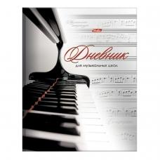 Дневник для музыкальной школы твердый, ламинированная обложка, с подсказом, HATBER 'Клавиши', 48ДТмз5В 14210, D191606