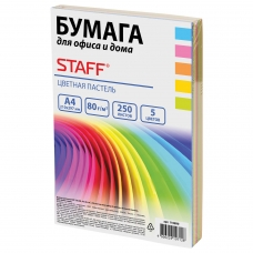 Бумага цветная STAFF color, А4, 80 г/м2, 250 л., микс 5 цв. х 50 л., пастель, для офиса и дома, 110890