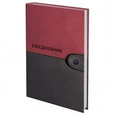 Ежедневник датированный на 4 года, BRAUBERG 'Кожа бордо', А5, 133х205 мм, 192 листа, 121592