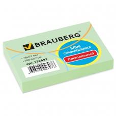 Блок самоклеящийся стикер BRAUBERG, 76х51 мм, 100 л., зеленый, 122693