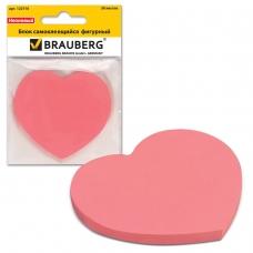 Блок самоклеящийся стикер фигурный BRAUBERG, сердце, 50 л., розовый, европодвес, 122710