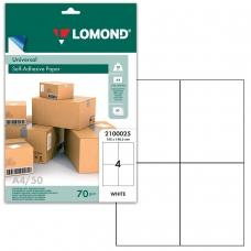Этикетка самоклеящаяся 105х148,5 мм, 4 этикетки, белая, 70 г/м2, 50 л., LOMOND, 2100025