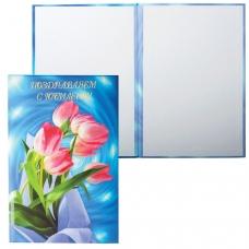 Папка адресная ламинированная, выборочный лак 'Поздравляем с юбилеем' тюльпаны на синем, формат А4, A4086/П