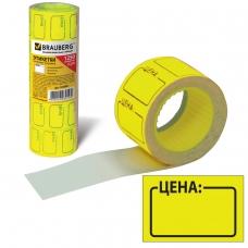 Этикет-лента 'Цена', 35х25 мм, желтая, комплект 5 рулонов по 250 шт., BRAUBERG, 123584