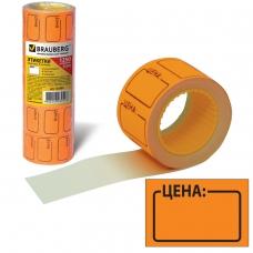 Этикет-лента 'Цена', 35х25 мм, оранжевая, комплект 5 рулонов по 250 шт., BRAUBERG, 123585