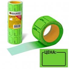 Этикет-лента 'Цена', 35х25 мм, зеленая, комплект 5 рулонов по 250 шт., BRAUBERG, 123587