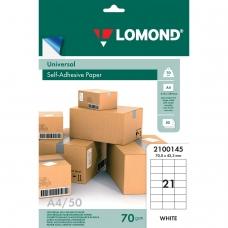 Этикетка самоклеящаяся 70х42,3 мм, 21 этикетка, белая, 70 г/м2, 50 л., LOMOND, 2100145