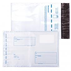 Конверты-пакеты С5 полиэтиленовые, комплект 10 шт., 162х229 мм, 'Куда-кому', отрывная лента, на 150 листов, 11002.10