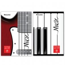 Тетрадь для нот А4, 24 л., BRAUBERG, обложка мелованный картон, вертикальная, 'Музыка', 2 вида, 125417