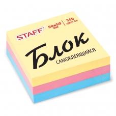 Блок самоклеящийся стикер STAFF, 50х50 мм, 300 л., 3 цвета, 127145
