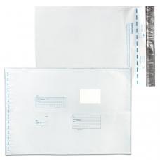 Конверт-пакет полиэтиленовый, комплект 250 шт., 360х500 мм, 'Куда-кому', отрывная лента, на 500 л., 11007