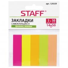 Закладки клейкие бумажные STAFF, НЕОНОВЫЕ, 50х14 мм, 5 цветов х 50 листов, 129359