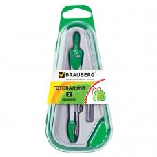 Готовальня BRAUBERG 'Klasse', 2 предмета: циркуль 125 мм+колпачок, грифель, пенал с подвесом, 210320