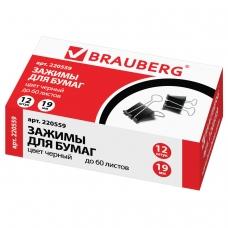 Зажимы для бумаг BRAUBERG, комплект 12 шт., 19 мм, на 60 л., черные, в картонной коробке, 220559