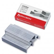 Скобы для степлера BRAUBERG № 10, 1000 штук, в картонной коробке, до 20 листов, 220949