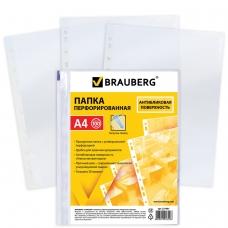 Папки-файлы перфорированные, А4, BRAUBERG, комплект 100 шт., 'апельсиновая корка', 30 мкм, 221991