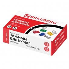 Зажимы для бумаг BRAUBERG, комплект 12 шт., 51 мм, на 230 л., цветные, в картонной коробке, 224474