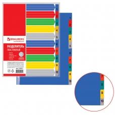 Разделитель пластиковый BRAUBERG, А4+, 10 листов, цифровой 1-10, оглавление, цветной, 225621
