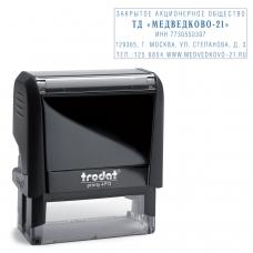 Оснастка для штампа, оттиск 58х22 мм, синий, TRODAT 4913 P4, подушка в комплекте, корпус черный, 52887