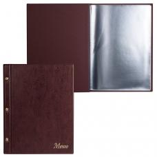 Папка 'Меню' на трех винтах, с 10 файлами, 220х320 мм, коричневая, 'ДПС', 2273.М-104