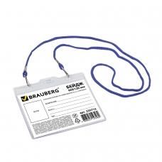 Бейдж BRAUBERG, 90х120 мм, горизонтальный, на синем шнурке 45 см, 2 карабина, 235715