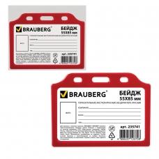 Бейдж BRAUBERG, 55х85 мм, горизонтальный, жесткокаркасный, без держателя, красный, 235741
