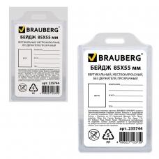 Бейдж BRAUBERG, 85х55 мм, вертикальный, жесткокаркасный, без держателя, прозрачный, 235744