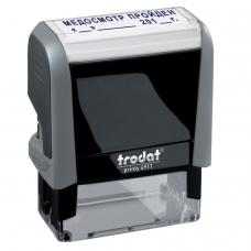 Штамп стандартный 'МЕДОСМОТР ПРОЙДЕН', оттиск 38х14 мм, синий, TRODAT 4911P4-3.58, 55409