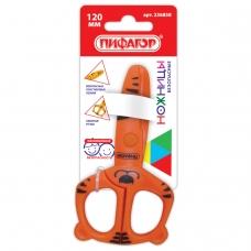 Ножницы ПИФАГОР 'Тигренок', 120 мм, с безопасными пластиковыми лезвиями, оранжевые, картонная упаковка с европодвесом, 236858