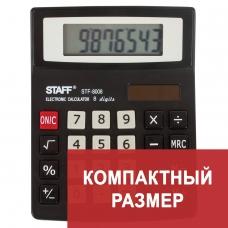 Калькулятор настольный STAFF STF-8008, МАЛЫЙ 113х87 мм, 8 разрядов, двойное питание, 250147