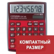 Калькулятор CITIZEN настольный CDC-80RDWB, 8 разрядов, двойное питание, 135х108 мм, бургунди