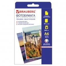 Фотобумага для струйной печати, 10х15 см, 260 г/м2, 50 листов, односторонняя глянцевая, BRAUBERG, Код-1С