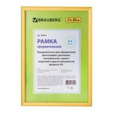 Рамка 21х30 см, пластик, багет 12 мм, BRAUBERG 'HIT2', золото, стекло, 390945