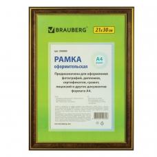 Рамка 21х30 см, пластик, багет 20 мм, BRAUBERG 'HIT3', темный орех с двойной позолотой, стекло, 390985