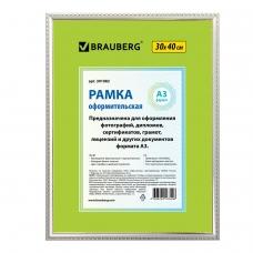 Рамка 30х40 см, пластик, багет 16 мм, BRAUBERG 'HIT5', серебро с двойной позолотой, стекло, 391082