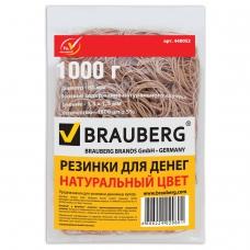 Резинки банковские универсальные, BRAUBERG 1000 г, диаметр 60 мм, натуральный цвет, натуральный каучук, 440052