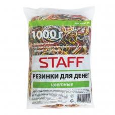 Резинки банковские универсальные, STAFF 1000 г, диаметр 60 мм, цветные, натуральный каучук, 440119