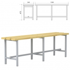Скамья для раздевалок, 1500х340х475 мм, каркас металлический серый, сиденье дерево, П-13Д1500