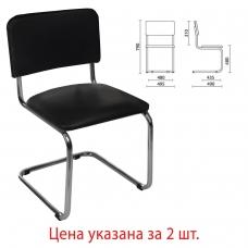 Стулья для персонала и посетителей 'Sylwia', комплект 2 шт., хром, кожзам черный