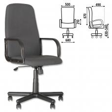 Кресло офисное 'Diplomat', серое
