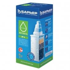 Сменная кассета 'Барьер 6 Жесткость', для жесткой воды, для всех типов фильтров Барьер