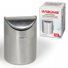 Урна для мусора ЛАЙМА настольная, с качающейся крышкой, 1,2 л, 12 х 16,5 см, нержавеющая сталь, матовая, 601618
