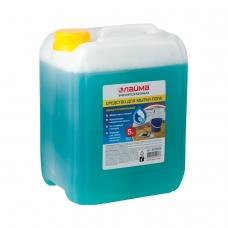 Средство для мытья пола 5 кг, ЛАЙМА PROFESSIONAL концентрат, 'Морской бриз', 602296