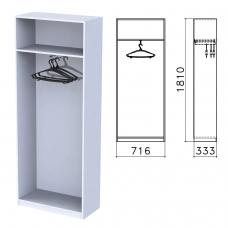 Шкаф каркас для одежды 'Бюджет', 716х333х1810 мм, серый, 402878-030